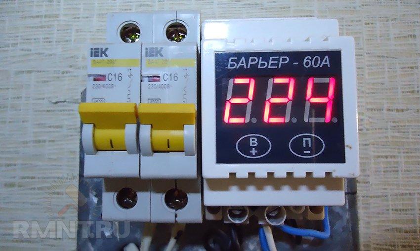 Реле для бытовых электросетей,