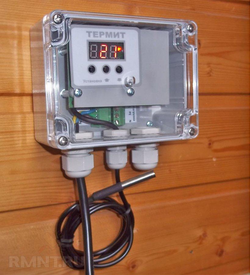 Электронный терморегулятор с датчиком