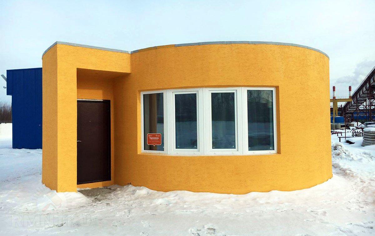 Дом, напечатанный на 3D принтере