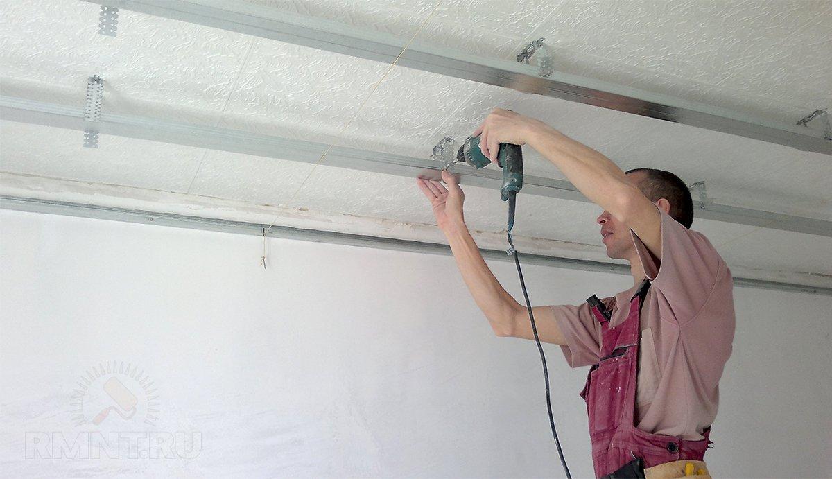 Монтаж каркаса подвесного потолка из гипсокартона