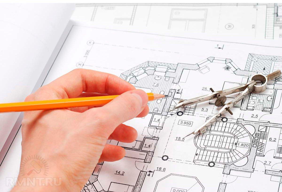 Как самому согласовать перепланировку квартиры или нежилого помещения