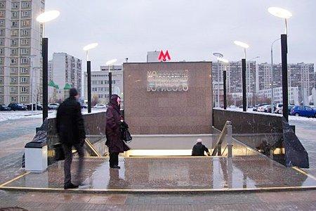 Московское метро в Новый год и Рождество будет работать до 02:00