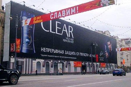 Москва может потерять 100 млрд рублей из-за ГОСТов по наружной рекламе