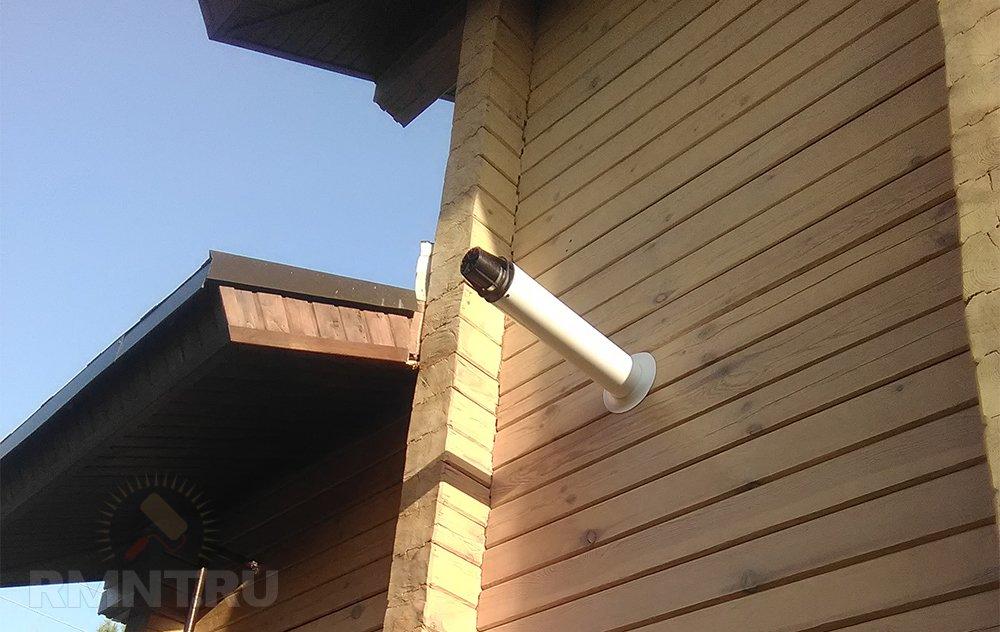 Как сделать коаксиальный дымоход для газового котла