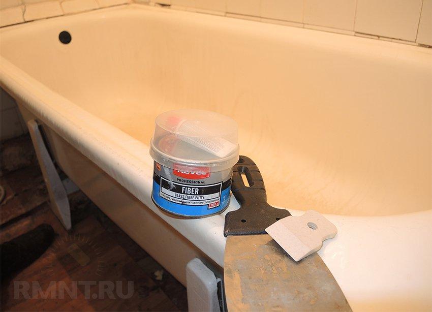 Как можно отполировать эмаль ванны и восстановить блеск