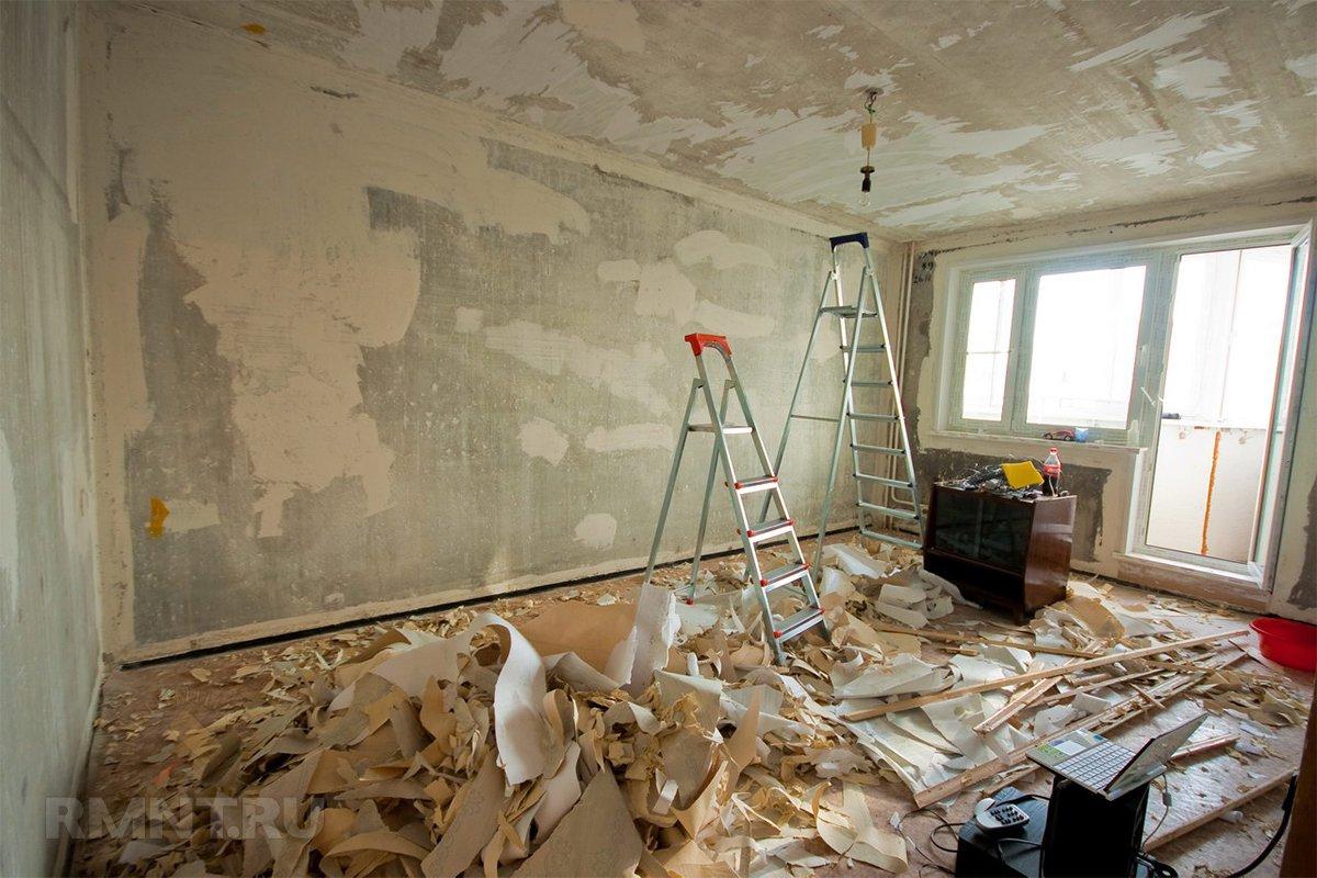 при ремонте квартиры что делают первым делом