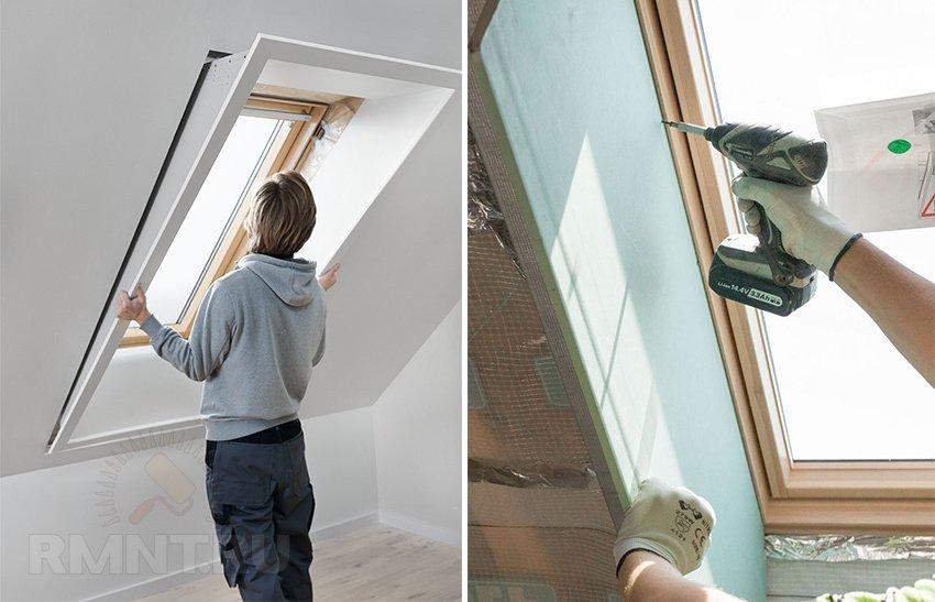 Как установить мансардные окна