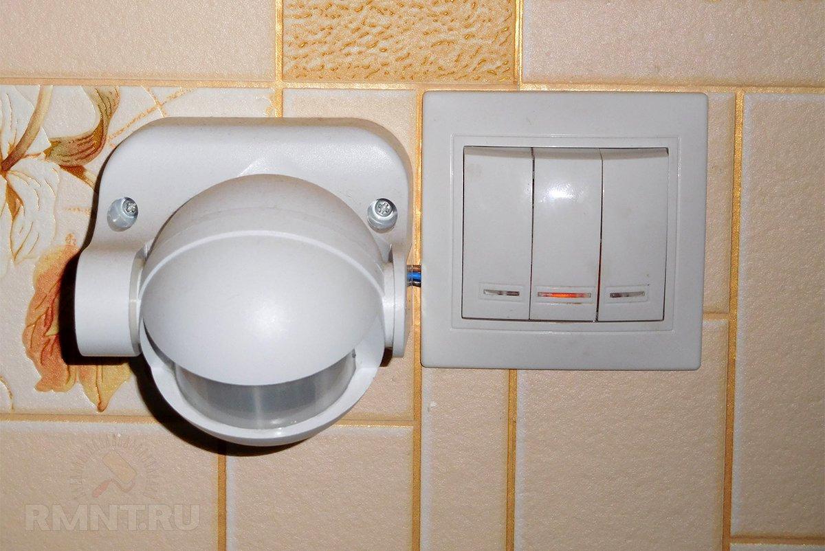 Схема подключения датчика движения с выключателем фото 334