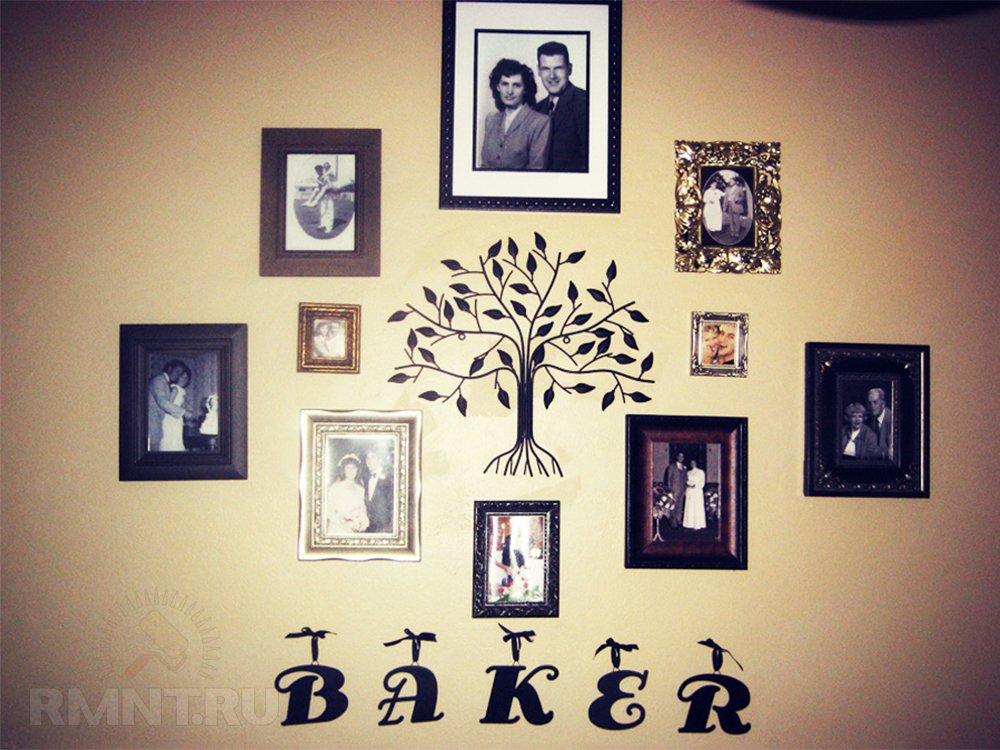 Семейные фото в интерьере