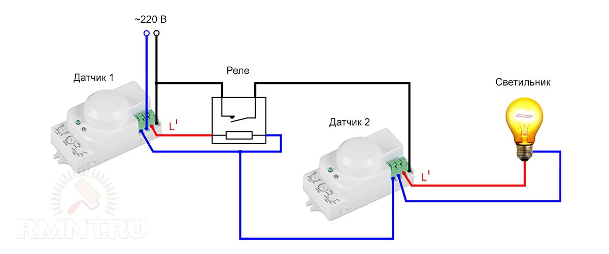 Последовательное подключение датчиков движения через реле