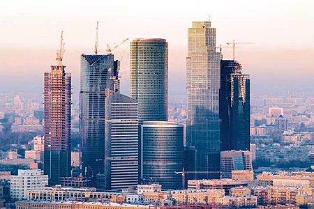 Мэрия Москвы заплатит 18 млн рублей за анализ сегмента недвижимости