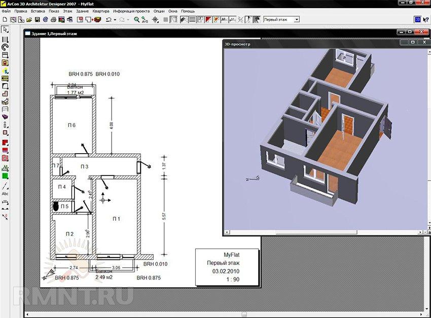 Программа проектирование дома своими руками