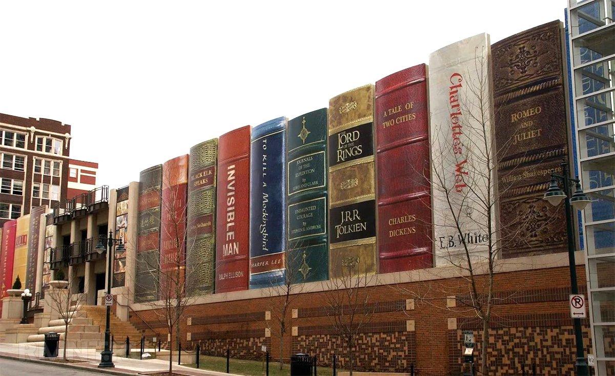 Публичная библиотека, Канзас-Сити