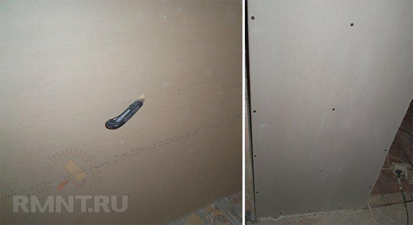 Как сделать перегородку из гипсокартона с дверью своими 47
