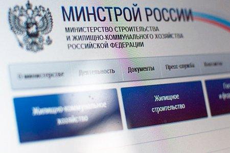 В РФ появится единый заказчик для гражданского строительства