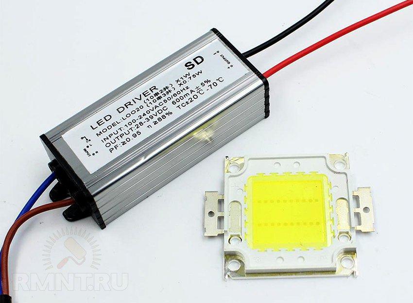 LED драйвер
