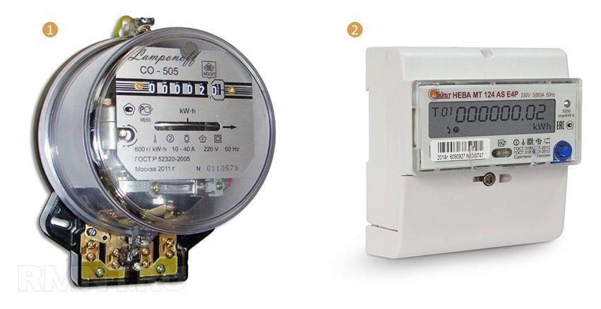Индукционный и электронный электросчетчики