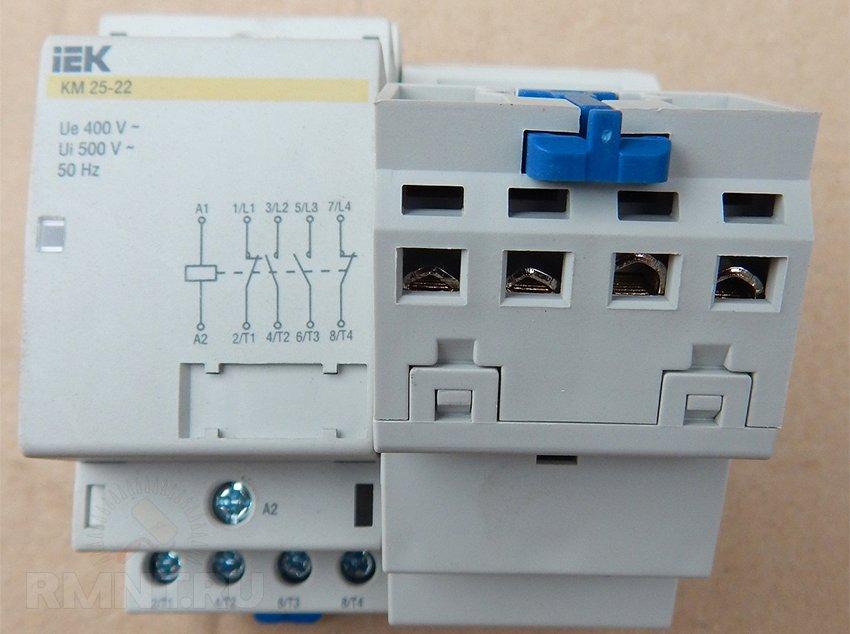 Модульный магнитный контактор