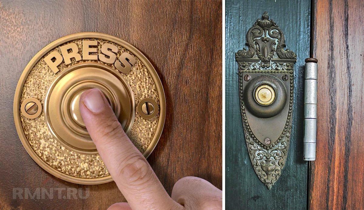 Какими бывают дверные звонки